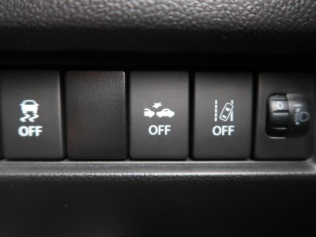 XGリミテッド Carrozzeria7インチナビ 衝突軽減ブレーキ バックカメラ ETC 前席シートヒーター クルーズコントロール プッシュスタート(5枚目)