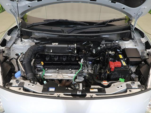 XGリミテッド Carrozzeria7インチナビ 衝突軽減ブレーキ バックカメラ ETC 前席シートヒーター クルーズコントロール プッシュスタート(23枚目)