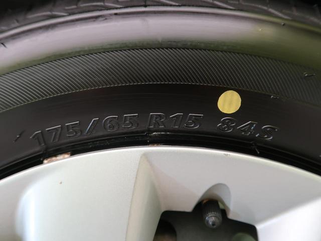 XGリミテッド Carrozzeria7インチナビ 衝突軽減ブレーキ バックカメラ ETC 前席シートヒーター クルーズコントロール プッシュスタート(28枚目)