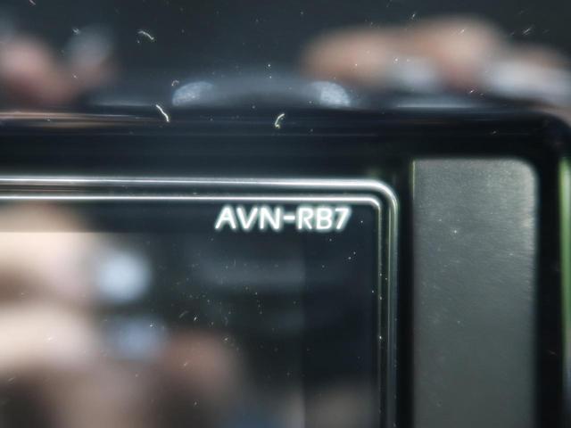 XGリミテッド Carrozzeria7インチナビ 衝突軽減ブレーキ バックカメラ ETC 前席シートヒーター クルーズコントロール プッシュスタート(46枚目)