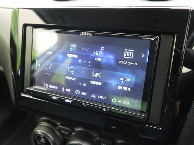 XGリミテッド Carrozzeria7インチナビ 衝突軽減ブレーキ バックカメラ ETC 前席シートヒーター クルーズコントロール プッシュスタート(48枚目)