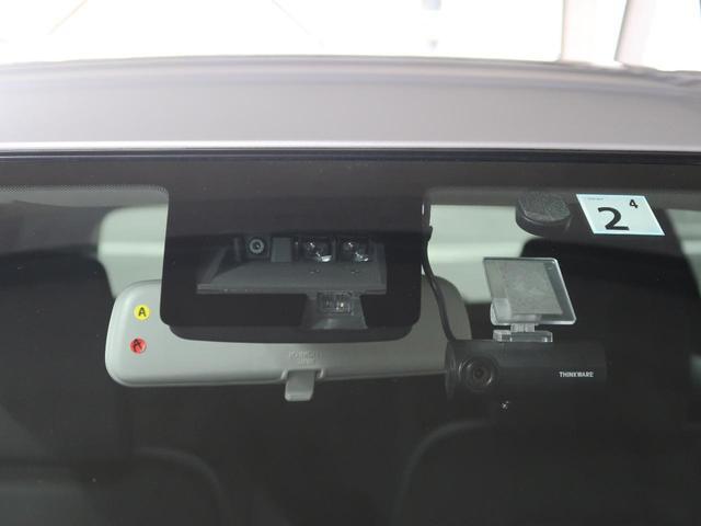 XGリミテッド Carrozzeria7インチナビ 衝突軽減ブレーキ バックカメラ ETC 前席シートヒーター クルーズコントロール プッシュスタート(49枚目)
