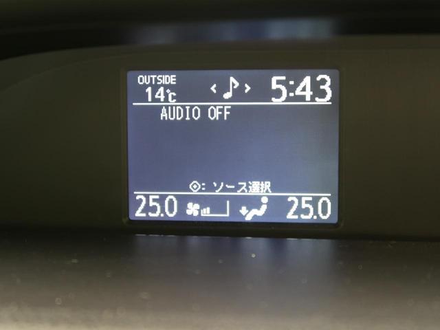 Si 純正9型ナビ 天吊りモニター セーフティセンス 衝突軽減ブレーキ レーンアシスト バックカメラ LEDヘッド&フォグ オートライト パワースライドドア 横滑防止装置 純正16インチAW 禁煙車(54枚目)
