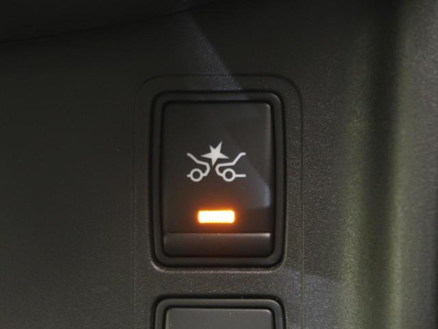e-パワー ハイウェイスターV 純正ナビ 後席モニター 衝突軽減装置 両側電動スライドドア 全方位カメラ コーナーセンサー 15インチAW LEDヘッド・フォグ オートライト 横滑り防止装置 盗難防止装置 禁煙車(5枚目)