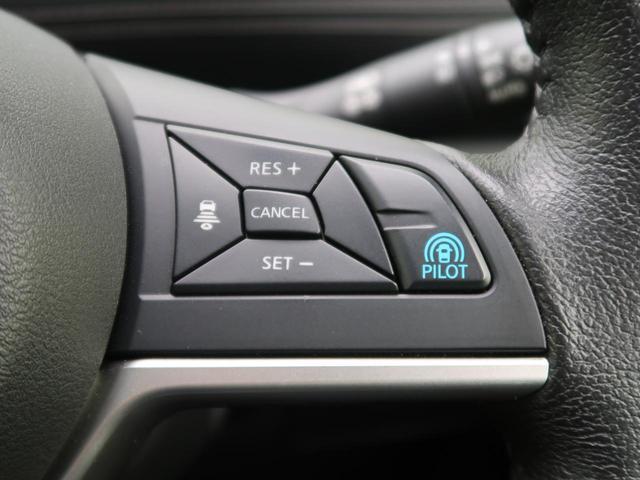 e-パワー ハイウェイスターV 純正ナビ 後席モニター 衝突軽減装置 両側電動スライドドア 全方位カメラ コーナーセンサー 15インチAW LEDヘッド・フォグ オートライト 横滑り防止装置 盗難防止装置 禁煙車(6枚目)