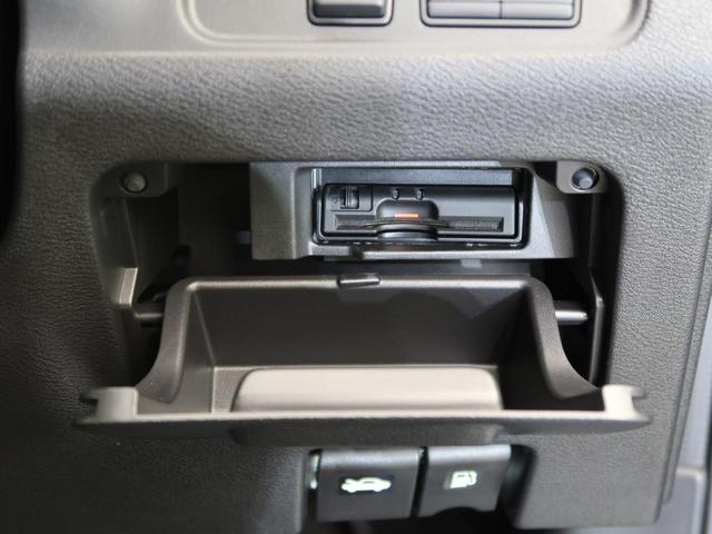 e-パワー ハイウェイスターV 純正ナビ 後席モニター 衝突軽減装置 両側電動スライドドア 全方位カメラ コーナーセンサー 15インチAW LEDヘッド・フォグ オートライト 横滑り防止装置 盗難防止装置 禁煙車(42枚目)