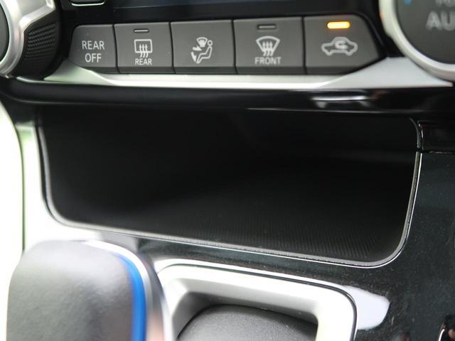 e-パワー ハイウェイスターV 純正ナビ 後席モニター 衝突軽減装置 両側電動スライドドア 全方位カメラ コーナーセンサー 15インチAW LEDヘッド・フォグ オートライト 横滑り防止装置 盗難防止装置 禁煙車(53枚目)