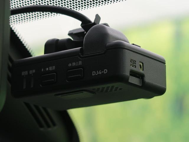 e-パワー ハイウェイスターV 純正ナビ 後席モニター 衝突軽減装置 両側電動スライドドア 全方位カメラ コーナーセンサー 15インチAW LEDヘッド・フォグ オートライト 横滑り防止装置 盗難防止装置 禁煙車(55枚目)