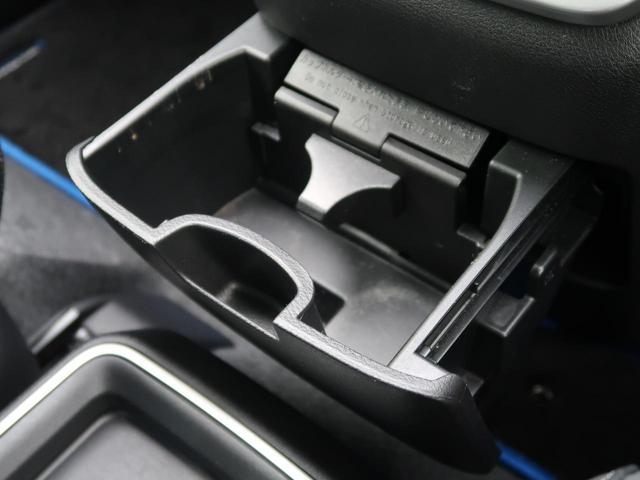 e-パワー ハイウェイスターV 純正ナビ 後席モニター 衝突軽減装置 両側電動スライドドア 全方位カメラ コーナーセンサー 15インチAW LEDヘッド・フォグ オートライト 横滑り防止装置 盗難防止装置 禁煙車(57枚目)