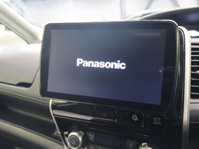 ハイウェイスター Panasonic9型ナビ 衝突軽減装置 両側電動スライドドア 後席モニター 全方位カメラ ETC LEDヘッド フォグ オートライト プッシュスタート スマートキー コーナーセンサー 禁煙車(3枚目)