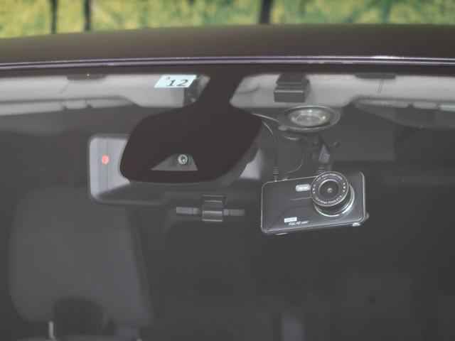 ハイウェイスター Panasonic9型ナビ 衝突軽減装置 両側電動スライドドア 後席モニター 全方位カメラ ETC LEDヘッド フォグ オートライト プッシュスタート スマートキー コーナーセンサー 禁煙車(4枚目)
