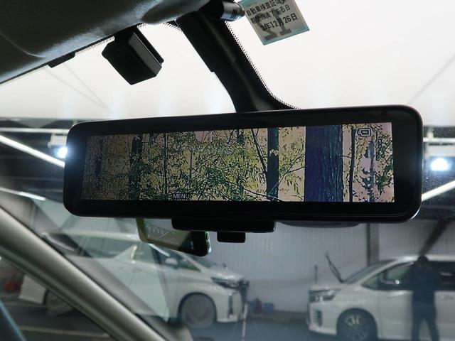ハイウェイスター Panasonic9型ナビ 衝突軽減装置 両側電動スライドドア 後席モニター 全方位カメラ ETC LEDヘッド フォグ オートライト プッシュスタート スマートキー コーナーセンサー 禁煙車(7枚目)