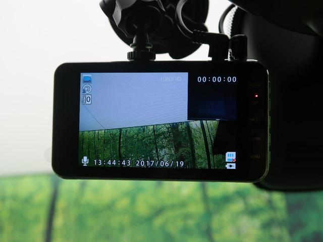 ハイウェイスター Panasonic9型ナビ 衝突軽減装置 両側電動スライドドア 後席モニター 全方位カメラ ETC LEDヘッド フォグ オートライト プッシュスタート スマートキー コーナーセンサー 禁煙車(8枚目)