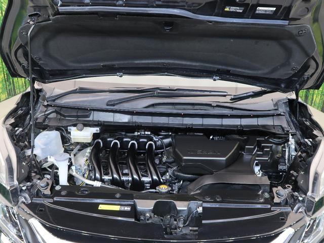 ハイウェイスター Panasonic9型ナビ 衝突軽減装置 両側電動スライドドア 後席モニター 全方位カメラ ETC LEDヘッド フォグ オートライト プッシュスタート スマートキー コーナーセンサー 禁煙車(24枚目)