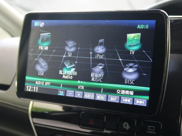 ハイウェイスター Panasonic9型ナビ 衝突軽減装置 両側電動スライドドア 後席モニター 全方位カメラ ETC LEDヘッド フォグ オートライト プッシュスタート スマートキー コーナーセンサー 禁煙車(26枚目)