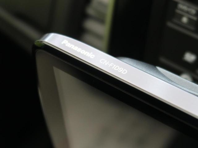 ハイウェイスター Panasonic9型ナビ 衝突軽減装置 両側電動スライドドア 後席モニター 全方位カメラ ETC LEDヘッド フォグ オートライト プッシュスタート スマートキー コーナーセンサー 禁煙車(27枚目)