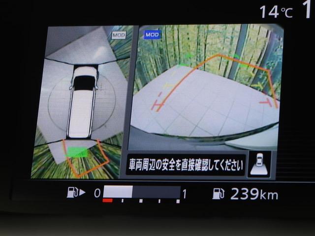 ハイウェイスター Panasonic9型ナビ 衝突軽減装置 両側電動スライドドア 後席モニター 全方位カメラ ETC LEDヘッド フォグ オートライト プッシュスタート スマートキー コーナーセンサー 禁煙車(28枚目)