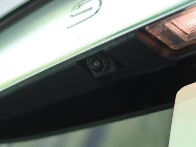 ハイウェイスター Panasonic9型ナビ 衝突軽減装置 両側電動スライドドア 後席モニター 全方位カメラ ETC LEDヘッド フォグ オートライト プッシュスタート スマートキー コーナーセンサー 禁煙車(35枚目)