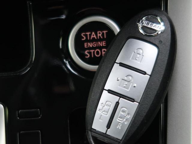 ハイウェイスター Panasonic9型ナビ 衝突軽減装置 両側電動スライドドア 後席モニター 全方位カメラ ETC LEDヘッド フォグ オートライト プッシュスタート スマートキー コーナーセンサー 禁煙車(39枚目)