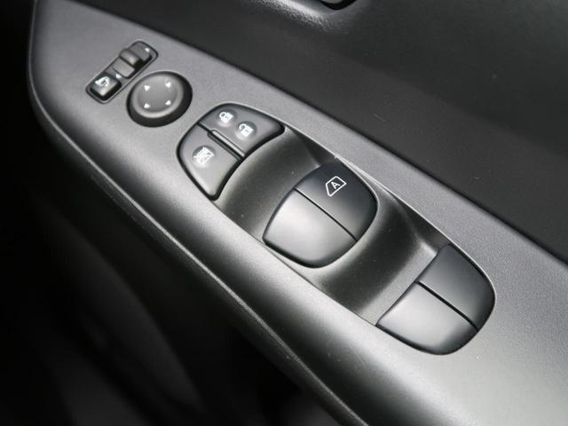 ハイウェイスター Panasonic9型ナビ 衝突軽減装置 両側電動スライドドア 後席モニター 全方位カメラ ETC LEDヘッド フォグ オートライト プッシュスタート スマートキー コーナーセンサー 禁煙車(45枚目)