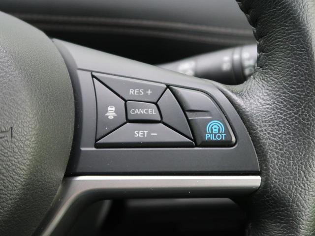 ハイウェイスター Panasonic9型ナビ 衝突軽減装置 両側電動スライドドア 後席モニター 全方位カメラ ETC LEDヘッド フォグ オートライト プッシュスタート スマートキー コーナーセンサー 禁煙車(46枚目)