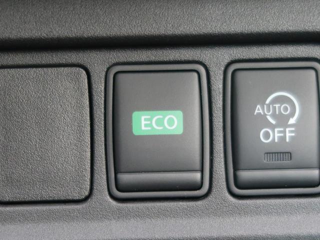 ハイウェイスター Panasonic9型ナビ 衝突軽減装置 両側電動スライドドア 後席モニター 全方位カメラ ETC LEDヘッド フォグ オートライト プッシュスタート スマートキー コーナーセンサー 禁煙車(50枚目)