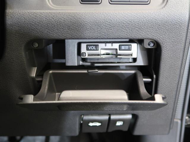 ハイウェイスター Panasonic9型ナビ 衝突軽減装置 両側電動スライドドア 後席モニター 全方位カメラ ETC LEDヘッド フォグ オートライト プッシュスタート スマートキー コーナーセンサー 禁煙車(52枚目)