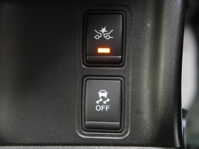 ハイウェイスター Panasonic9型ナビ 衝突軽減装置 両側電動スライドドア 後席モニター 全方位カメラ ETC LEDヘッド フォグ オートライト プッシュスタート スマートキー コーナーセンサー 禁煙車(53枚目)