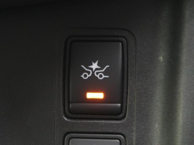 ハイウェイスター Panasonic9型ナビ 衝突軽減装置 両側電動スライドドア 後席モニター 全方位カメラ ETC LEDヘッド フォグ オートライト プッシュスタート スマートキー コーナーセンサー 禁煙車(54枚目)