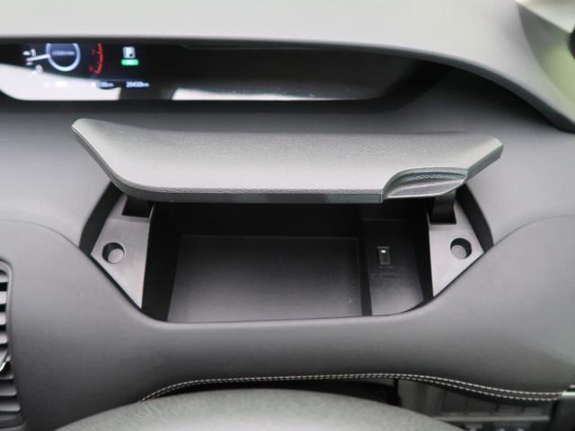 ハイウェイスター Panasonic9型ナビ 衝突軽減装置 両側電動スライドドア 後席モニター 全方位カメラ ETC LEDヘッド フォグ オートライト プッシュスタート スマートキー コーナーセンサー 禁煙車(56枚目)
