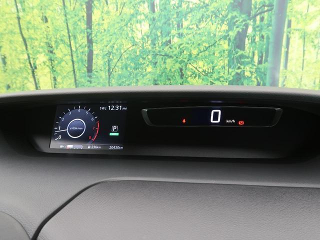 ハイウェイスター Panasonic9型ナビ 衝突軽減装置 両側電動スライドドア 後席モニター 全方位カメラ ETC LEDヘッド フォグ オートライト プッシュスタート スマートキー コーナーセンサー 禁煙車(57枚目)