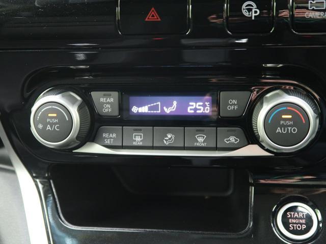 ハイウェイスター Panasonic9型ナビ 衝突軽減装置 両側電動スライドドア 後席モニター 全方位カメラ ETC LEDヘッド フォグ オートライト プッシュスタート スマートキー コーナーセンサー 禁煙車(58枚目)