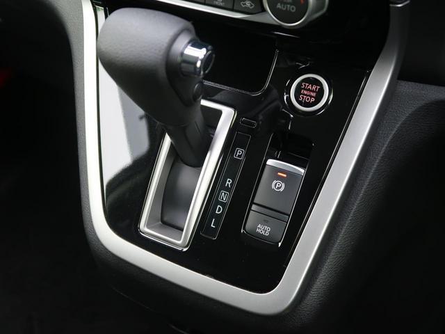 ハイウェイスター Panasonic9型ナビ 衝突軽減装置 両側電動スライドドア 後席モニター 全方位カメラ ETC LEDヘッド フォグ オートライト プッシュスタート スマートキー コーナーセンサー 禁煙車(59枚目)
