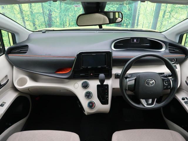 X carrozzeriaナビ セーフティセンス 衝突軽減ブレーキ レーンアシスト オートマチックハイビーム バックカメラ パワースライドドア アイドリングストップ ETC スマートキー 禁煙車(2枚目)