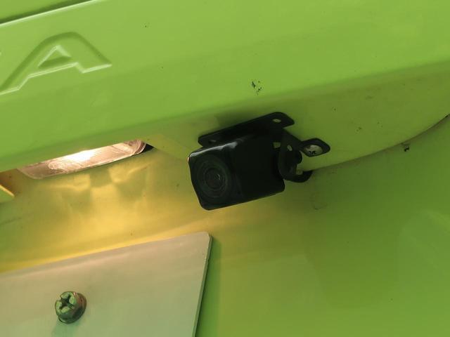 X carrozzeriaナビ セーフティセンス 衝突軽減ブレーキ レーンアシスト オートマチックハイビーム バックカメラ パワースライドドア アイドリングストップ ETC スマートキー 禁煙車(28枚目)