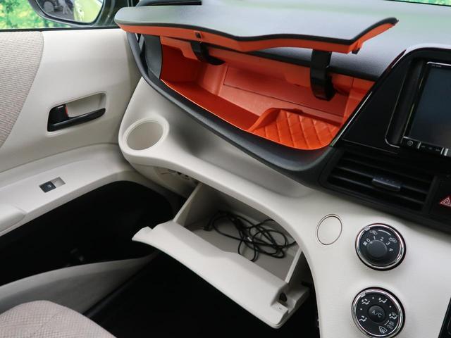 X carrozzeriaナビ セーフティセンス 衝突軽減ブレーキ レーンアシスト オートマチックハイビーム バックカメラ パワースライドドア アイドリングストップ ETC スマートキー 禁煙車(40枚目)