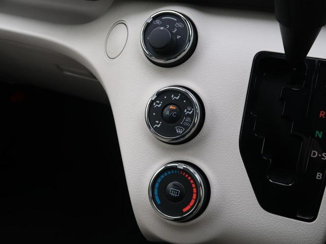 X carrozzeriaナビ セーフティセンス 衝突軽減ブレーキ レーンアシスト オートマチックハイビーム バックカメラ パワースライドドア アイドリングストップ ETC スマートキー 禁煙車(41枚目)