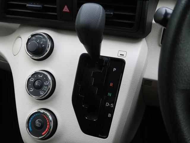 X carrozzeriaナビ セーフティセンス 衝突軽減ブレーキ レーンアシスト オートマチックハイビーム バックカメラ パワースライドドア アイドリングストップ ETC スマートキー 禁煙車(42枚目)