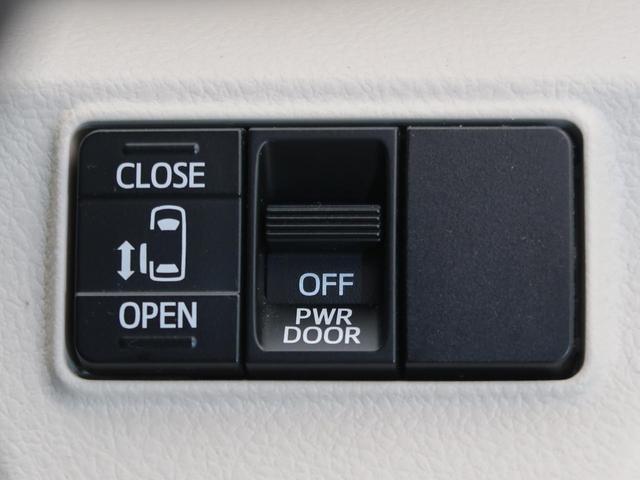 X carrozzeriaナビ セーフティセンス 衝突軽減ブレーキ レーンアシスト オートマチックハイビーム バックカメラ パワースライドドア アイドリングストップ ETC スマートキー 禁煙車(48枚目)