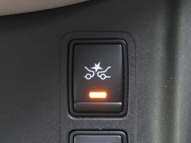 e-パワー ハイウェイスターV 純正ナビ 衝突軽減装置 両側電動スライドドア 全方位カメラ プロパイロット コーナーセンサー 15インチAW LEDヘッド・フォグ オートライト ETC シートヒーター 横滑り防止装置 盗難防止 禁煙(5枚目)