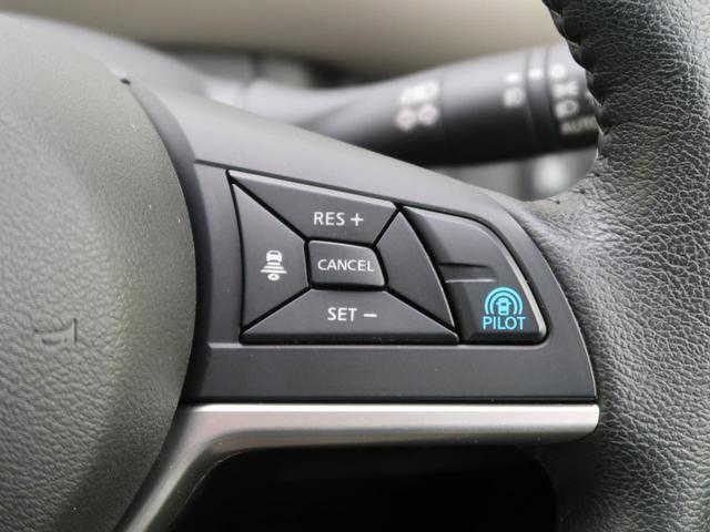 e-パワー ハイウェイスターV 純正ナビ 衝突軽減装置 両側電動スライドドア 全方位カメラ プロパイロット コーナーセンサー 15インチAW LEDヘッド・フォグ オートライト ETC シートヒーター 横滑り防止装置 盗難防止 禁煙(6枚目)