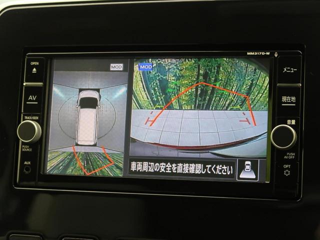 e-パワー ハイウェイスターV 純正ナビ 衝突軽減装置 両側電動スライドドア 全方位カメラ プロパイロット コーナーセンサー 15インチAW LEDヘッド・フォグ オートライト ETC シートヒーター 横滑り防止装置 盗難防止 禁煙(8枚目)