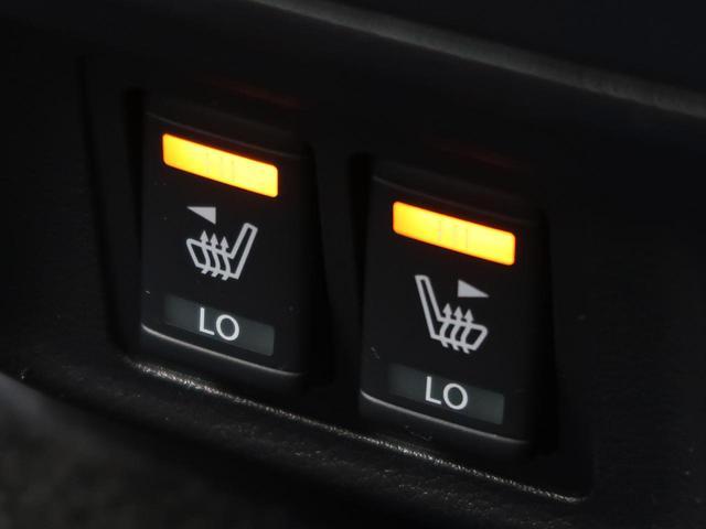 e-パワー ハイウェイスターV 純正ナビ 衝突軽減装置 両側電動スライドドア 全方位カメラ プロパイロット コーナーセンサー 15インチAW LEDヘッド・フォグ オートライト ETC シートヒーター 横滑り防止装置 盗難防止 禁煙(9枚目)