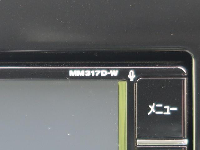 e-パワー ハイウェイスターV 純正ナビ 衝突軽減装置 両側電動スライドドア 全方位カメラ プロパイロット コーナーセンサー 15インチAW LEDヘッド・フォグ オートライト ETC シートヒーター 横滑り防止装置 盗難防止 禁煙(36枚目)