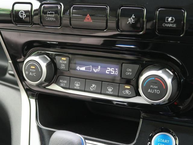e-パワー ハイウェイスターV 純正ナビ 衝突軽減装置 両側電動スライドドア 全方位カメラ プロパイロット コーナーセンサー 15インチAW LEDヘッド・フォグ オートライト ETC シートヒーター 横滑り防止装置 盗難防止 禁煙(45枚目)
