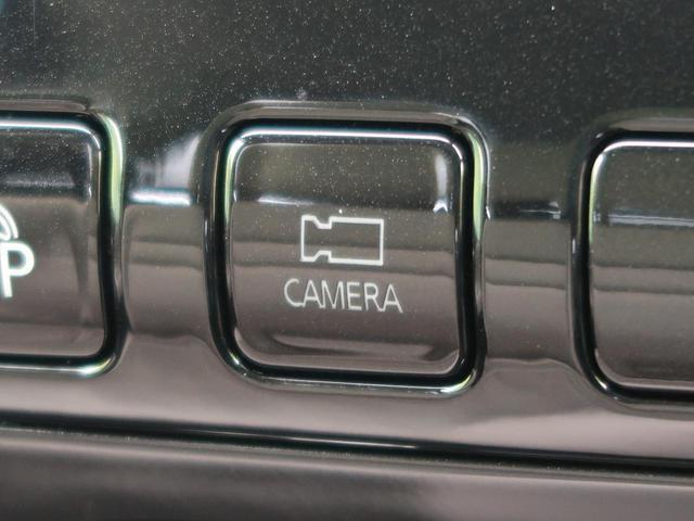 e-パワー ハイウェイスターV 純正ナビ 衝突軽減装置 両側電動スライドドア 全方位カメラ プロパイロット コーナーセンサー 15インチAW LEDヘッド・フォグ オートライト ETC シートヒーター 横滑り防止装置 盗難防止 禁煙(47枚目)