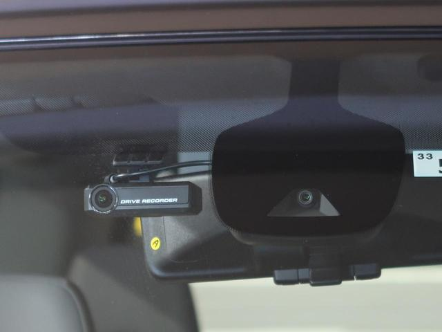 e-パワー ハイウェイスターV 純正ナビ 衝突軽減装置 両側電動スライドドア 全方位カメラ プロパイロット コーナーセンサー 15インチAW LEDヘッド・フォグ オートライト ETC シートヒーター 横滑り防止装置 盗難防止 禁煙(63枚目)