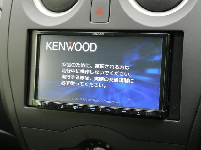 X 社外ナビ バックカメラ 衝突軽減ブレーキ レーンキープ クリアランスソナー ETC スマートキー&プッシュスタート 電動格納ミラー ドライブレコーダー(3枚目)