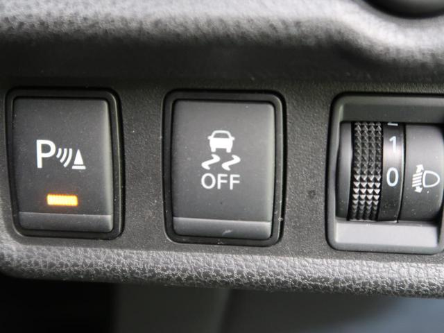 X 社外ナビ バックカメラ 衝突軽減ブレーキ レーンキープ クリアランスソナー ETC スマートキー&プッシュスタート 電動格納ミラー ドライブレコーダー(8枚目)