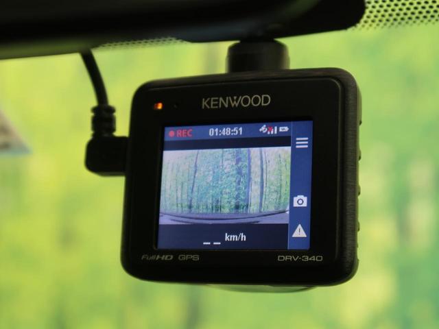 X 社外ナビ バックカメラ 衝突軽減ブレーキ レーンキープ クリアランスソナー ETC スマートキー&プッシュスタート 電動格納ミラー ドライブレコーダー(50枚目)